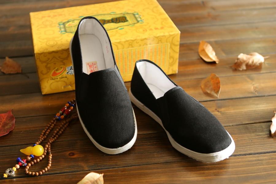 老北京布鞋叫卖广告录音