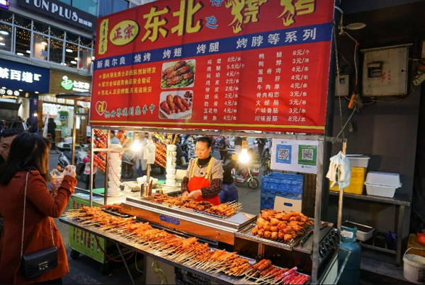 小吃摊位叫卖录音广告语_特色臭豆腐