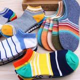 多彩纯棉袜子广告录音促销叫卖顺口溜
