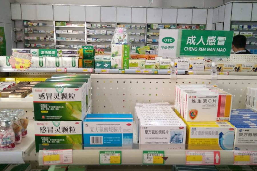 药房促销活动语音广告参考