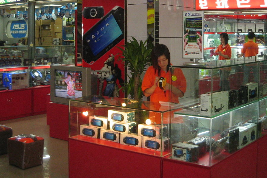 电子产品销售维修广告录音MP3