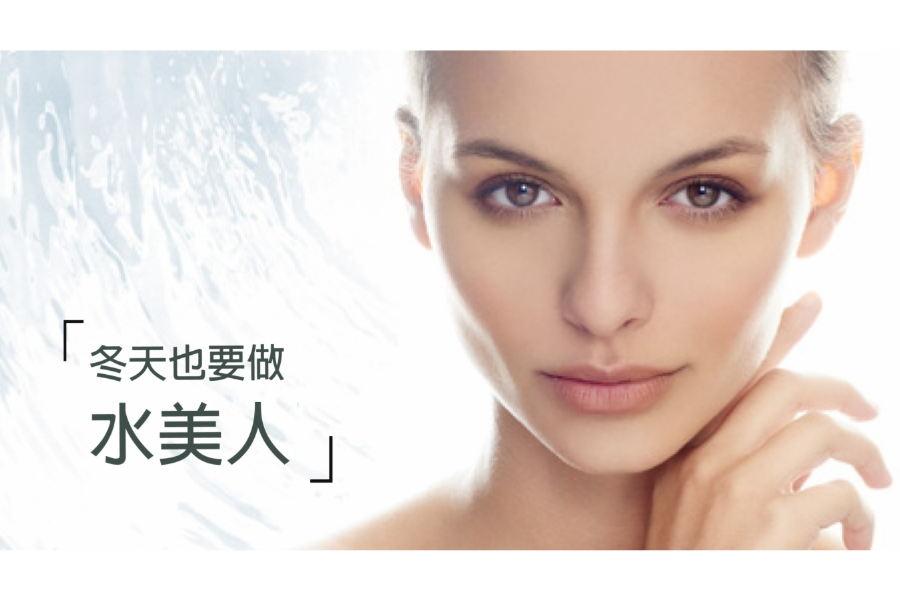 水美人化妆城新年促销录音MP3