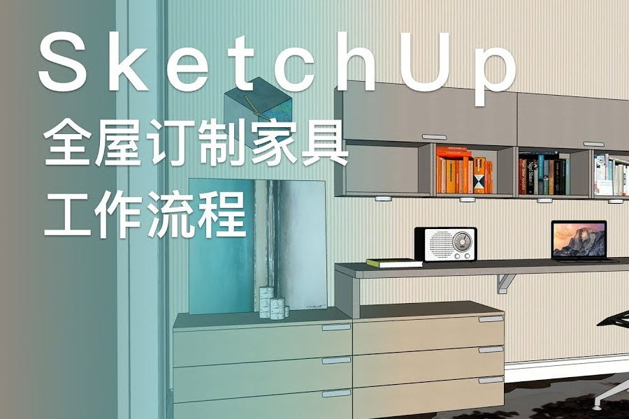 上诺丽特全屋定制家具广告录音MP3