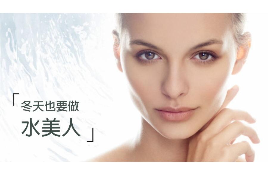 水美人化妆品店免费化妆修眉录音MP3