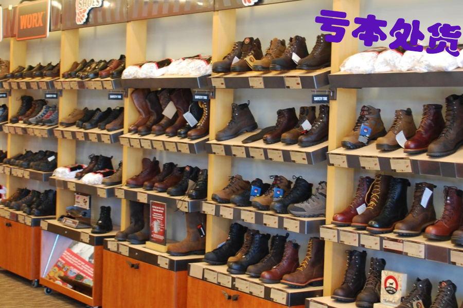 鞋店搬迁29元至99元叫卖录音