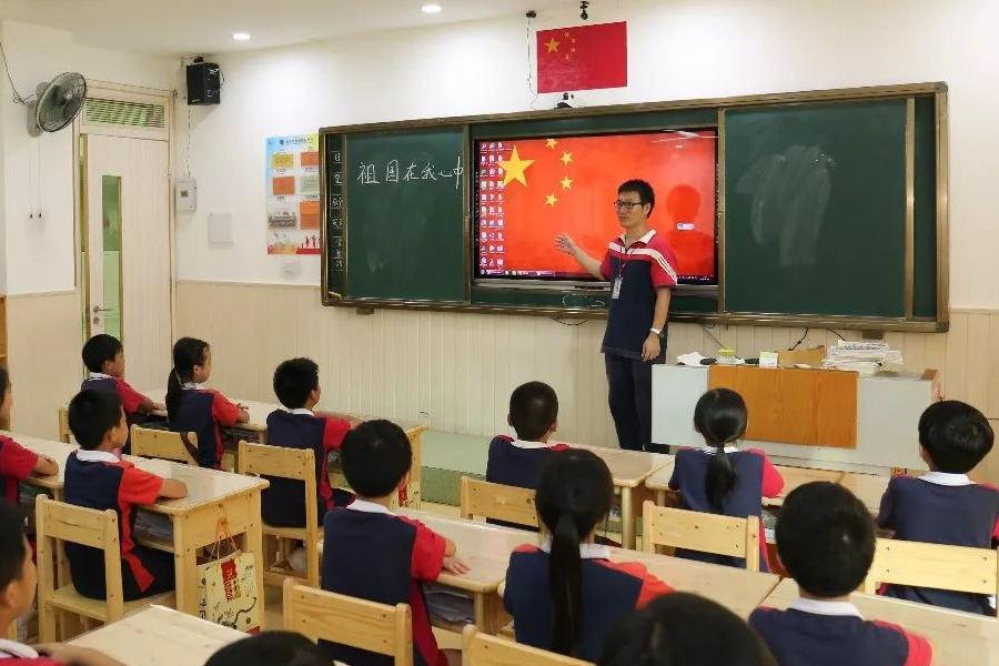 教育服务平台招生广告录音