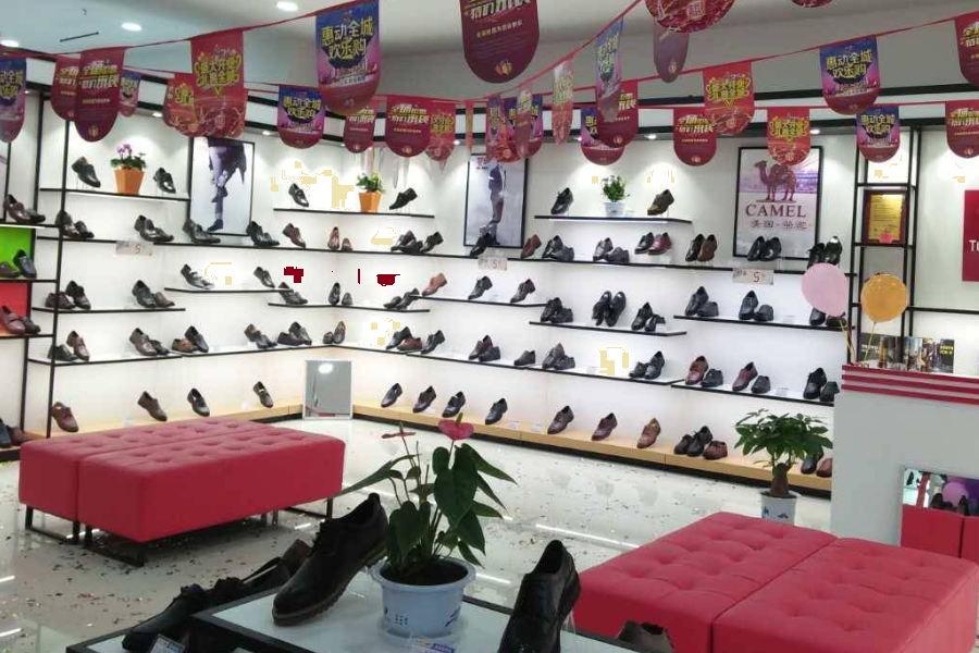鞋业装修开业促销录音