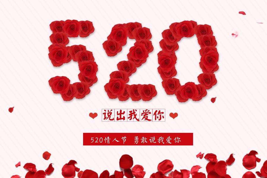 520节日金店活动录音