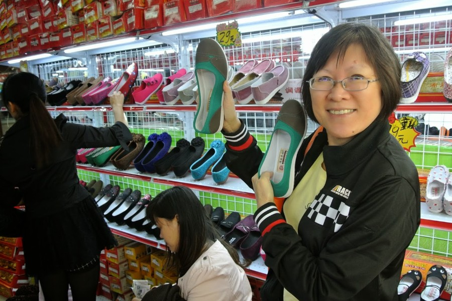 老北京布鞋端午节促销录音MP3