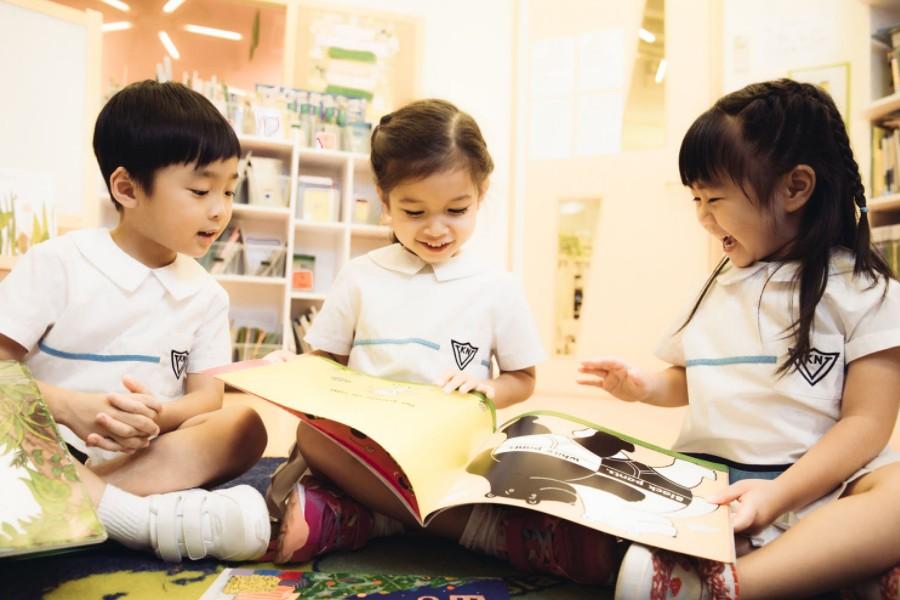 幼儿园暑假辅导班招生录音MP3