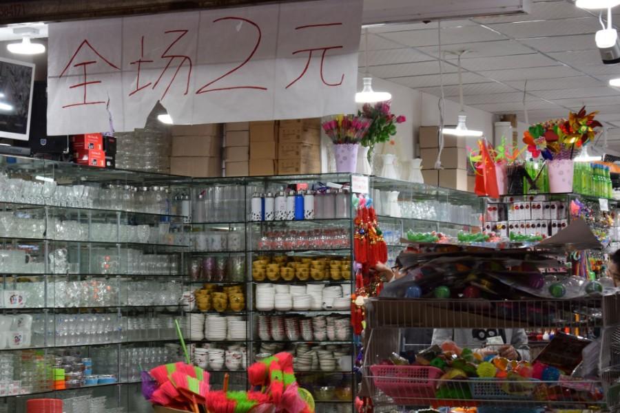 两元自选超市广告录音