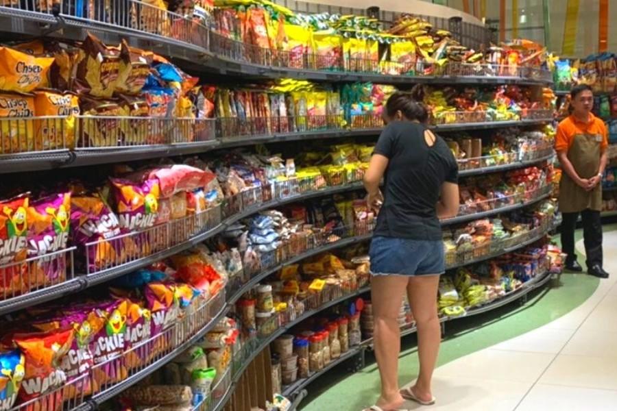 十一购物广场家美超市促销活动录音