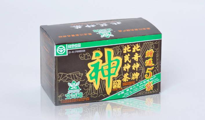 北芪神茶北奇神茶茶叶电话话术推销广告录音MP3