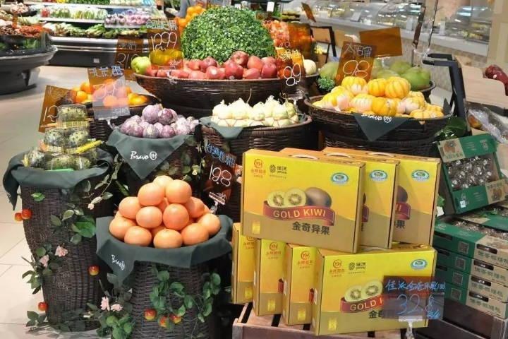 鲜花水果超市主营广告录音