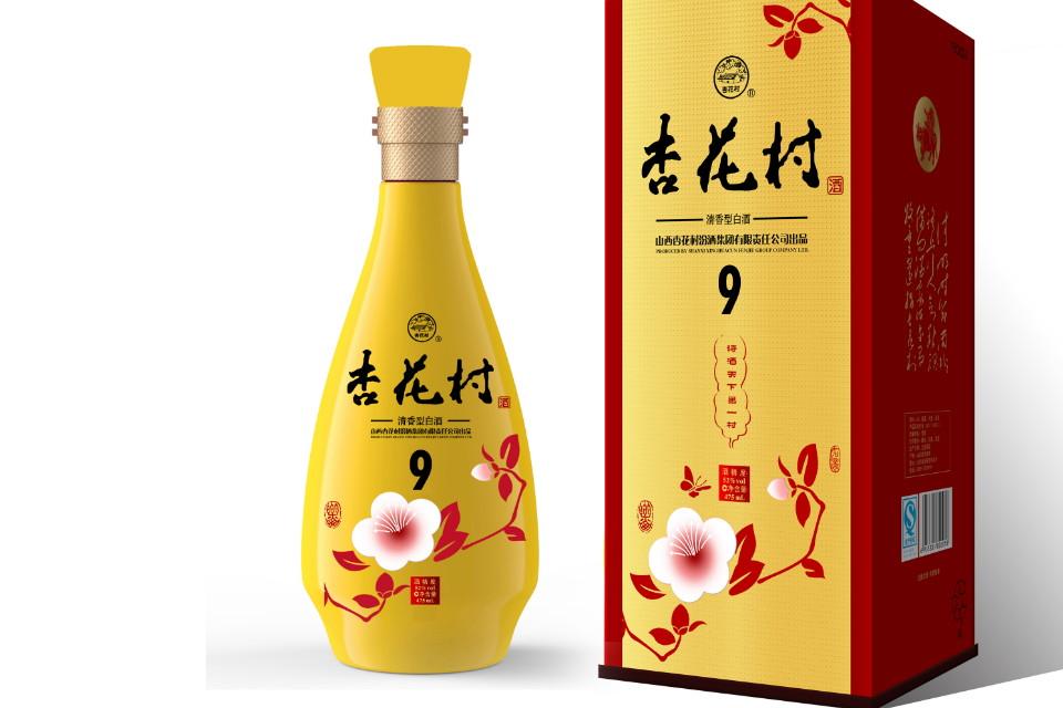 杏花村汾酒电话话术推销广告录音