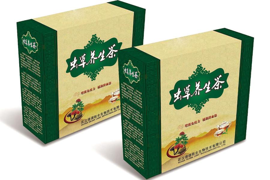 虫草养生茶电话话术广告录音MP3