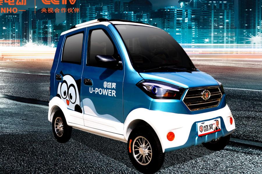 双十一盛昊三轮电轿活动广告录音
