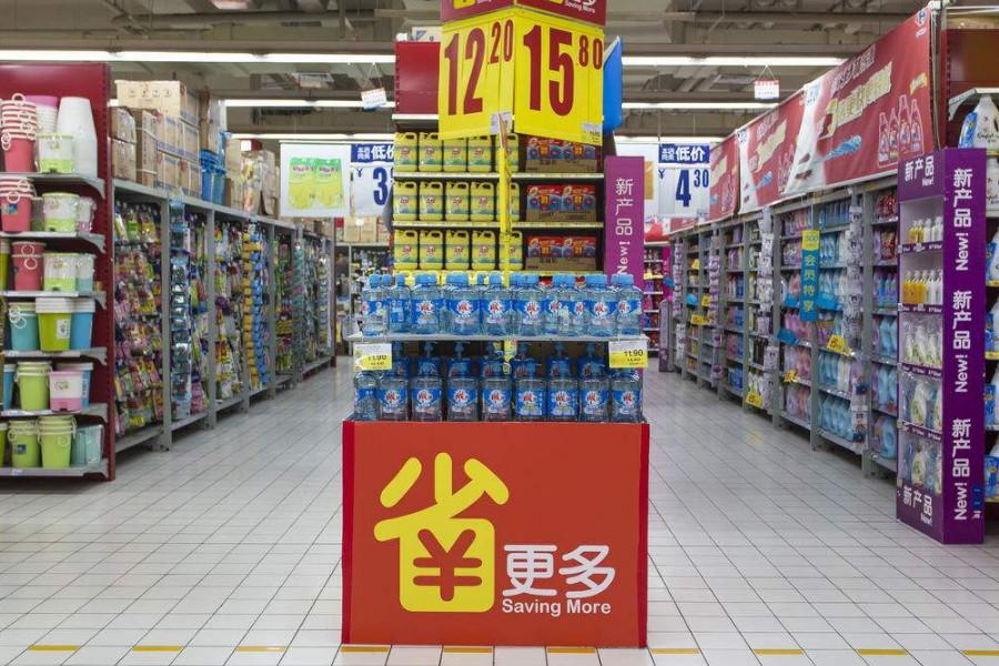 双十一超市促销录音